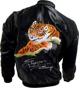 Sylvester Stallone Autographed ROCKY II Tiger Jacket